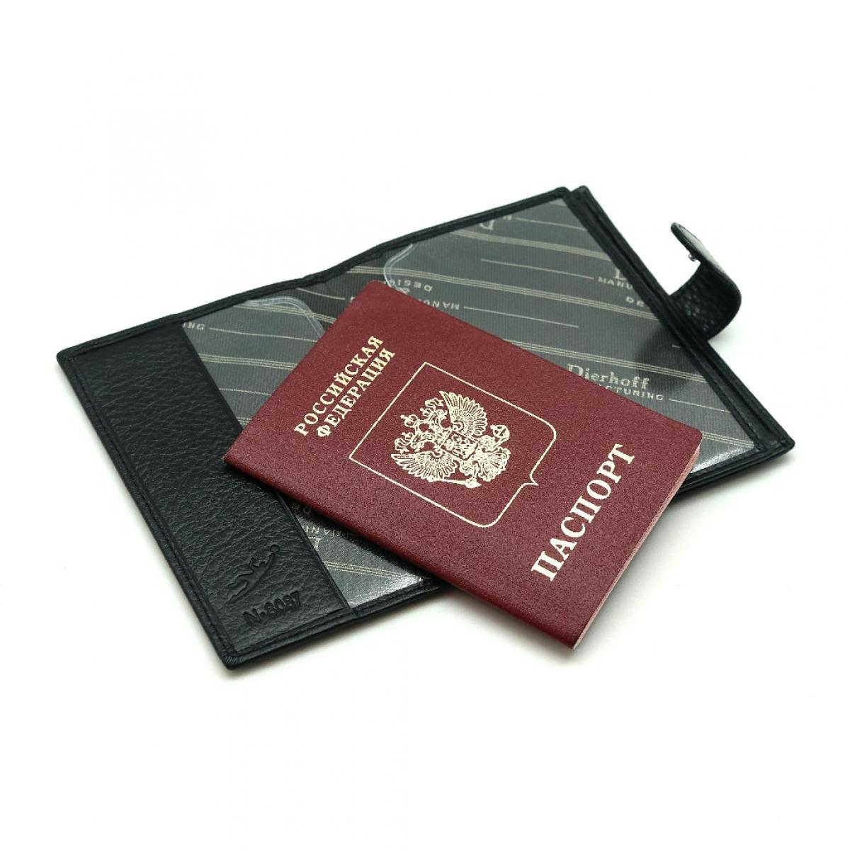 Dierhoff 8087-342,   обложка для паспорта и автодокументов